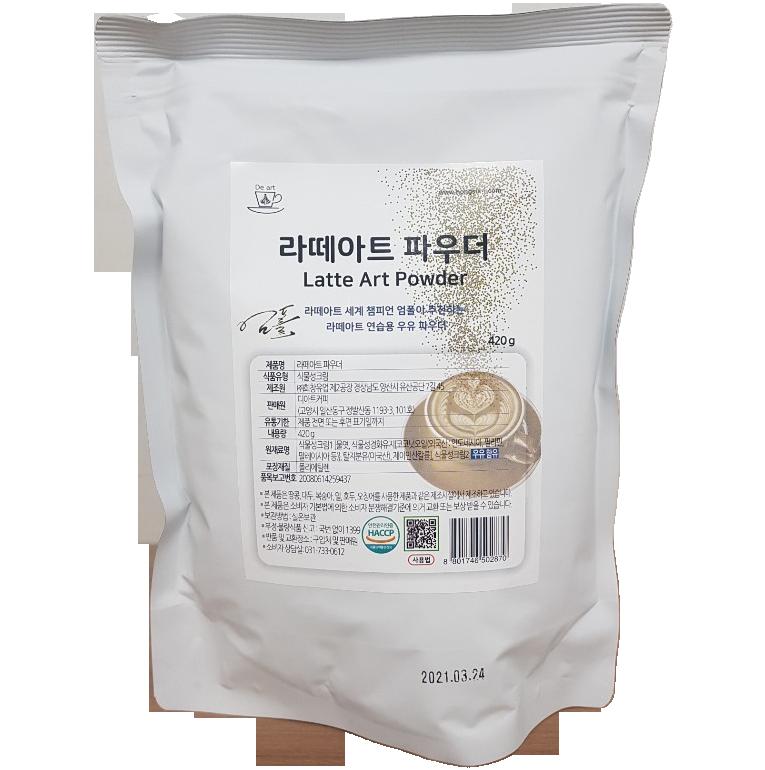 라떼아트 파우더 1봉지(420g - 우유7리터용량)[1리터당 771원]